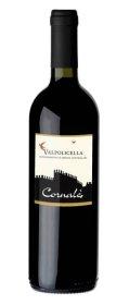 2015 Valpolicella Cornale - Casa Vinicola Bennati