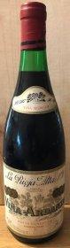 1969 Rioja Crianza Vina Ardanza - La Rioja Alta